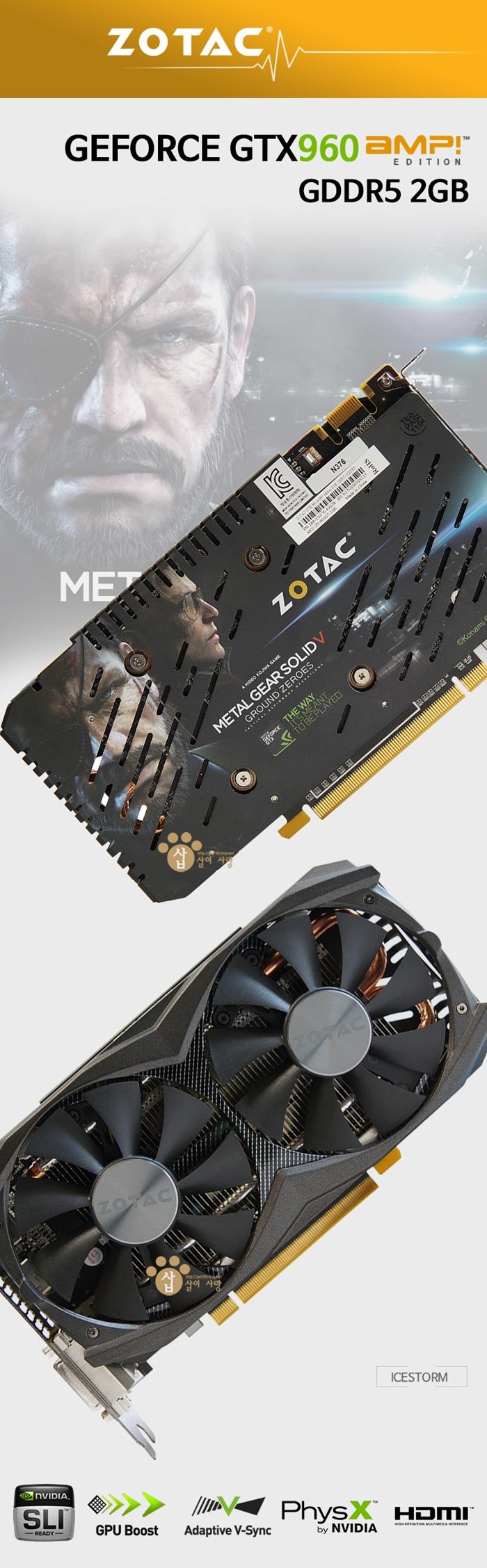 GTX960총평 조텍 지포스 GTX960 AMP! 아이스스톰 D5 2GB.jpg