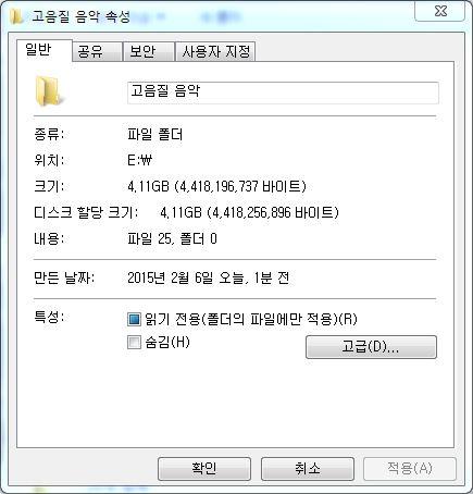 파일전송 목록