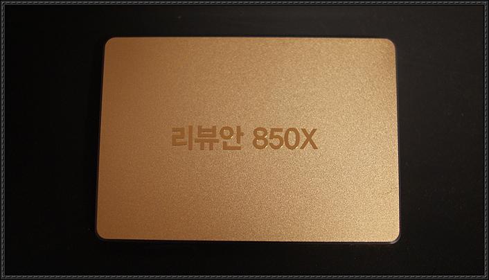 DSC05832