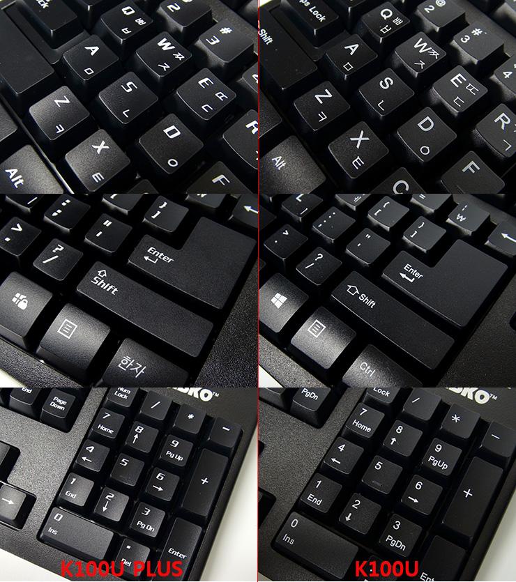 002 Diff Key.jpg