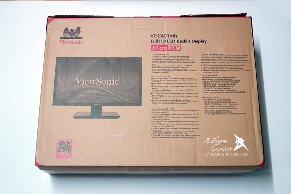 뷰소닉 게이밍모니터 144hz ViewSonic VG2401mh 무결점 -003.jpg