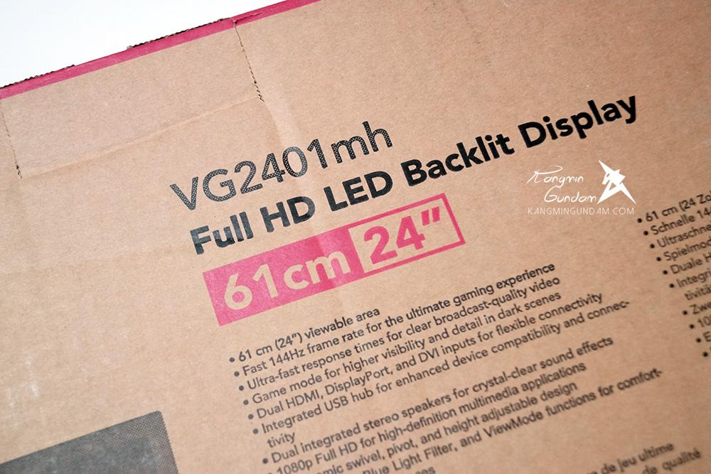 뷰소닉 게이밍모니터 144hz ViewSonic VG2401mh 무결점 -005.jpg