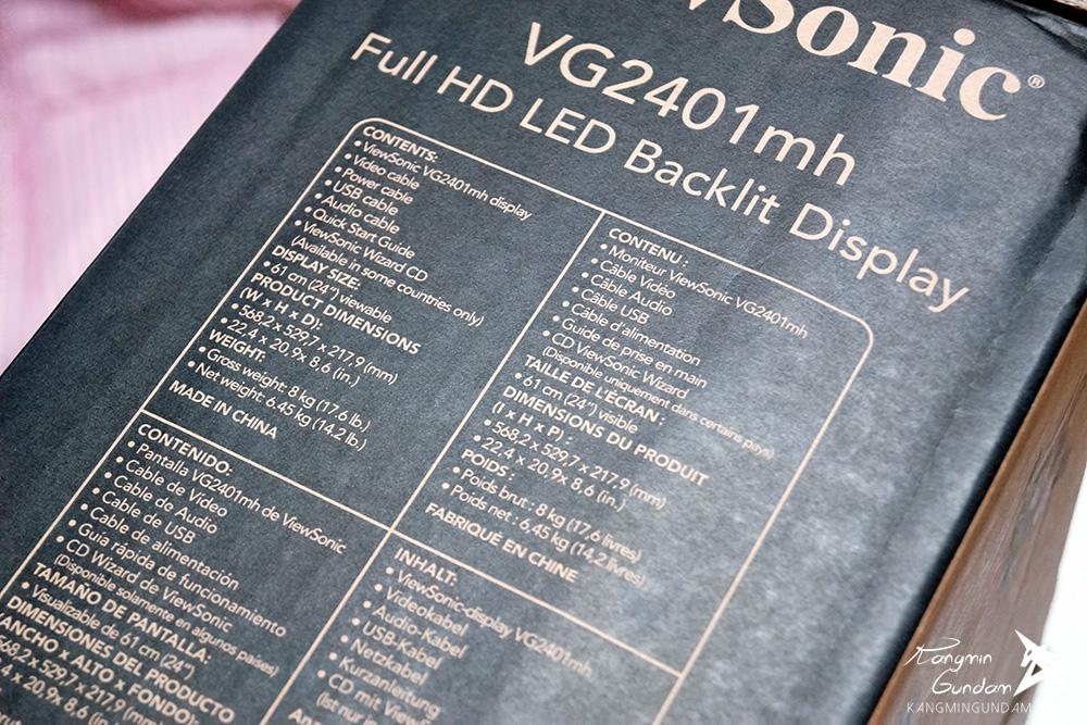 뷰소닉 게이밍모니터 144hz ViewSonic VG2401mh 무결점 -007.jpg