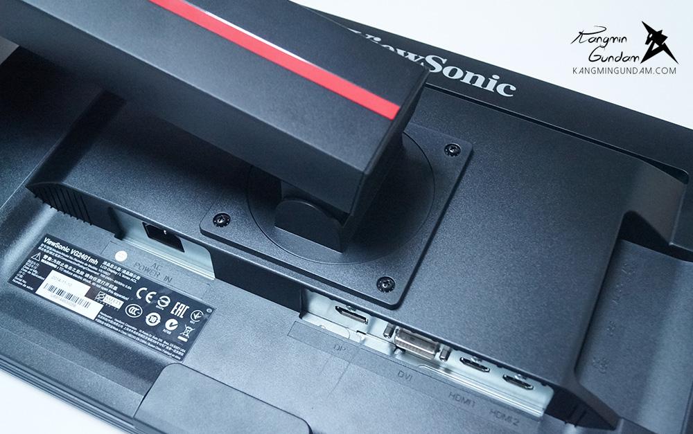 뷰소닉 게이밍모니터 144hz ViewSonic VG2401mh 무결점 -047.jpg