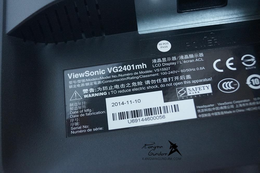 뷰소닉 게이밍모니터 144hz ViewSonic VG2401mh 무결점 -055.jpg