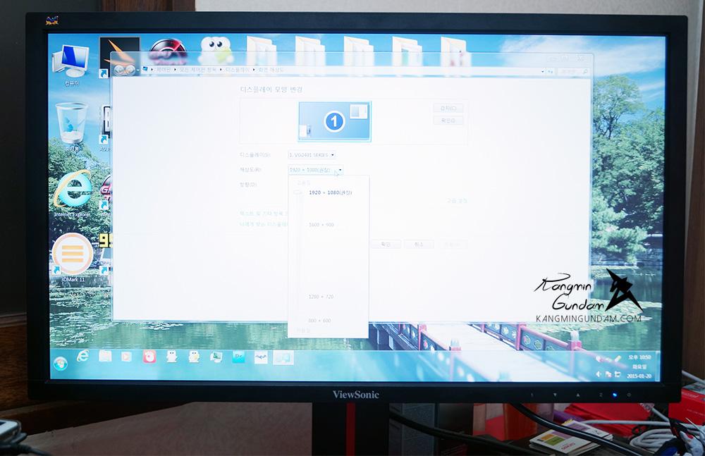 뷰소닉 게이밍모니터 144hz ViewSonic VG2401mh 무결점 -061.jpg