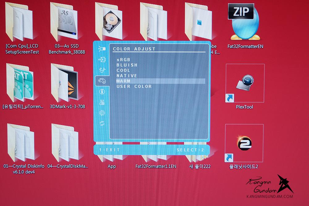 뷰소닉 게이밍모니터 144hz ViewSonic VG2401mh 무결점 -074.jpg