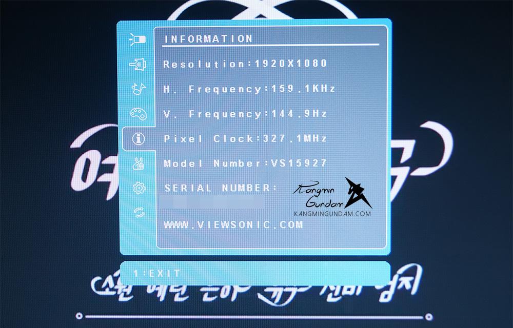뷰소닉 게이밍모니터 144hz ViewSonic VG2401mh 무결점 -076.jpg