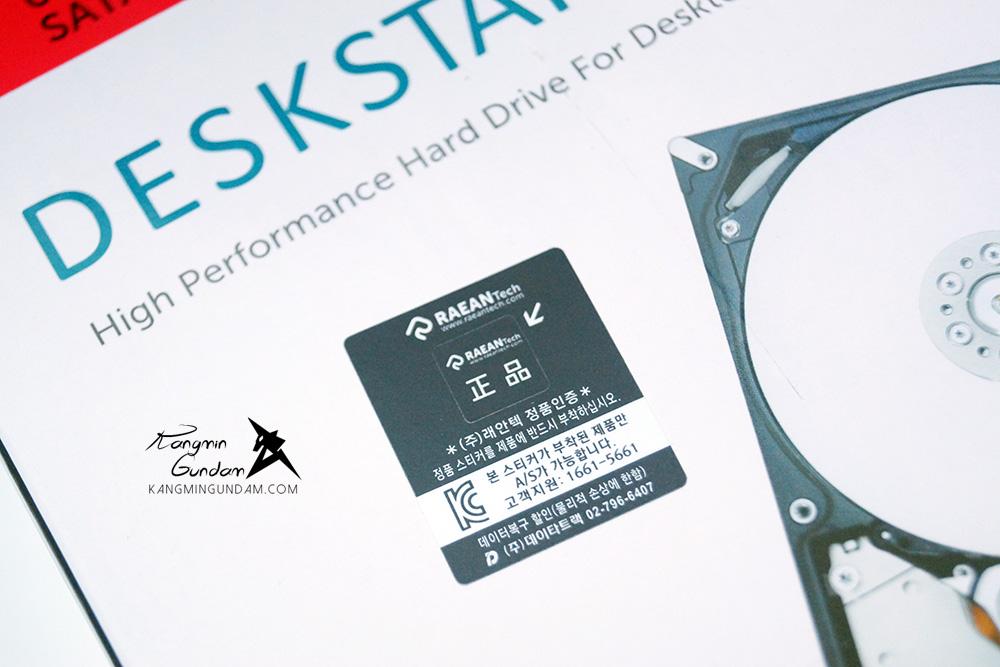 NAS용 히타치 4TB 하드디스크 사용기 HGST HDN724040ALE640 -05.jpg