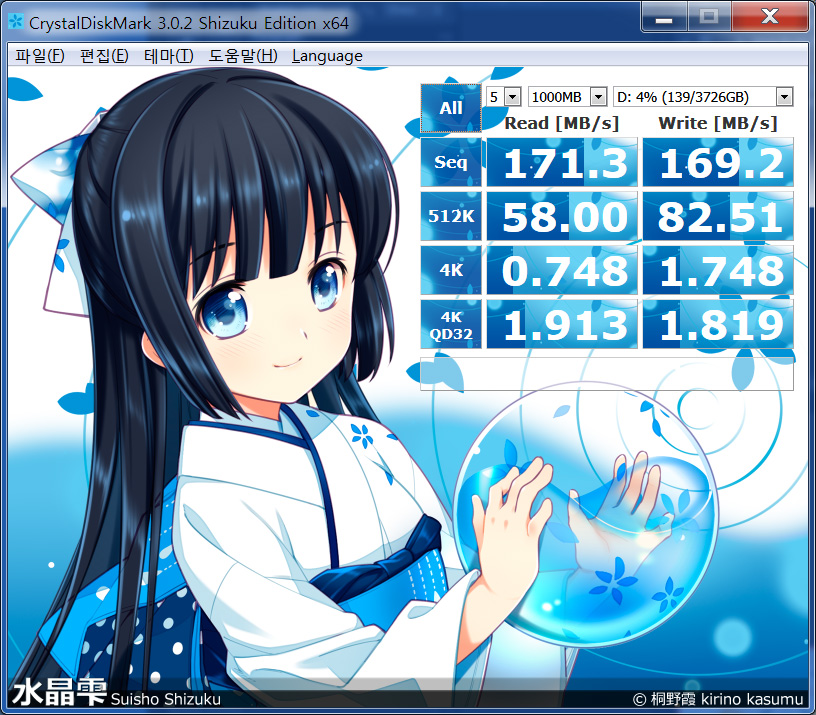 NAS용 히타치 4TB 하드디스크 사용기 HGST HDN724040ALE640 -43.jpg