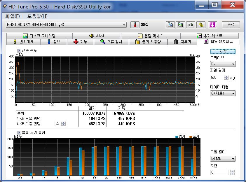 NAS용 히타치 4TB 하드디스크 사용기 HGST HDN724040ALE640 -47.jpg