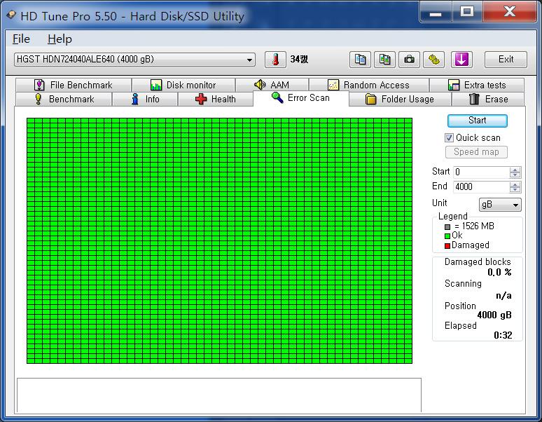 NAS용 히타치 4TB 하드디스크 사용기 HGST HDN724040ALE640 -48.jpg