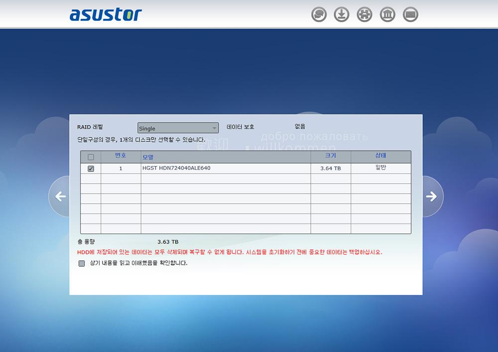 NAS용 히타치 4TB 하드디스크 사용기 HGST HDN724040ALE640 -51.jpg