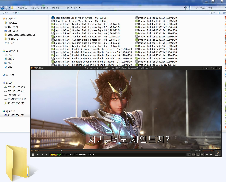 NAS용-히타치-4TB-하드디스크-사용기-HGST-HDN724040ALE640--60.jpg