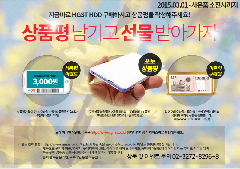NAS용-히타치-4TB-하드디스크-사용기-HGST-HDN724040ALE640--63.jpg