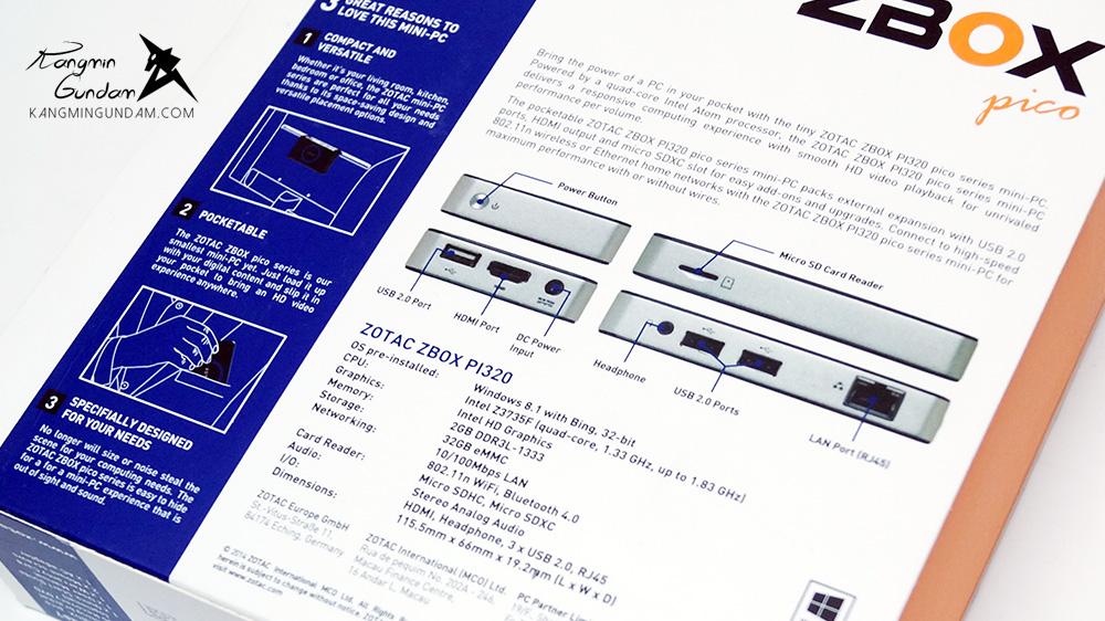 조텍 ZOTAC ZBOX Pico PI320 사용 후기 -07.jpg