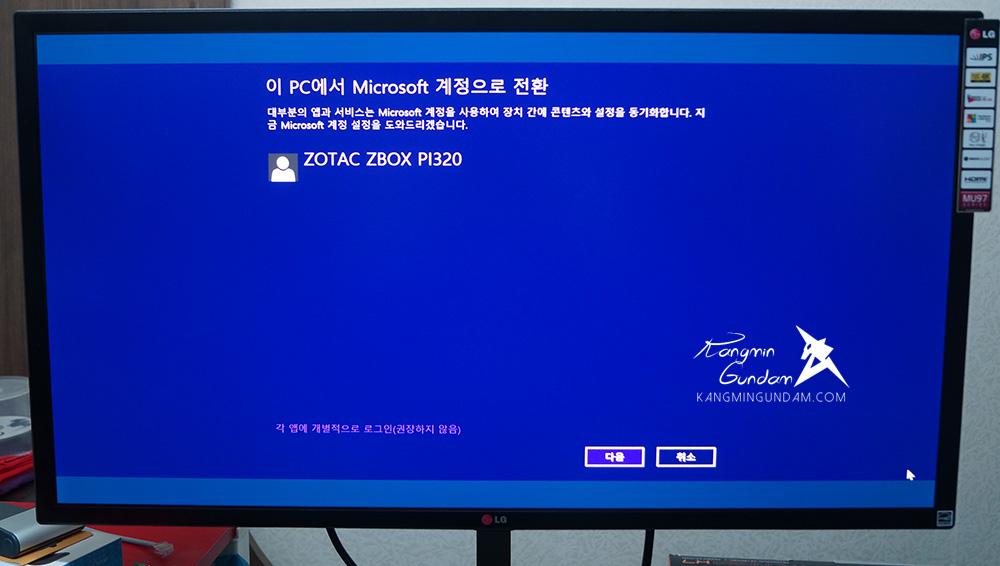 조텍 ZOTAC ZBOX Pico PI320 사용 후기 -32.jpg