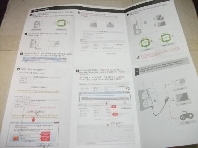 DSCF0974.jpg