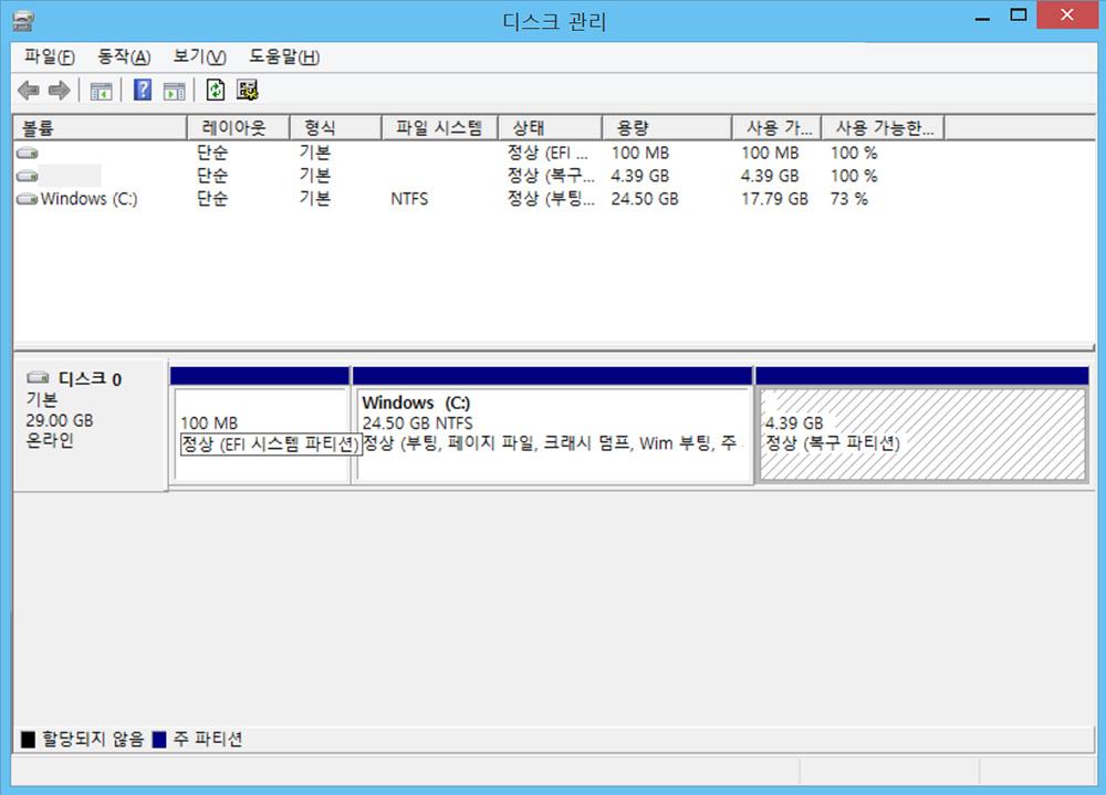 조텍 ZOTAC ZBOX Pico PI320 사용 후기 -57.jpg
