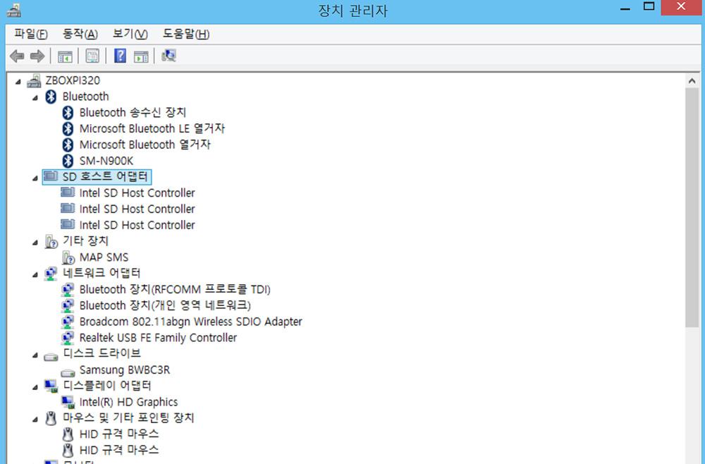조텍 ZOTAC ZBOX Pico PI320 사용 후기 -58.jpg