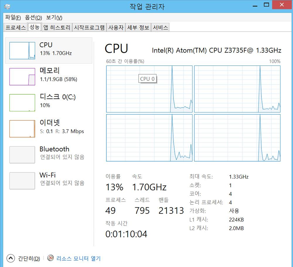 조텍 ZOTAC ZBOX Pico PI320 사용 후기 -63.jpg