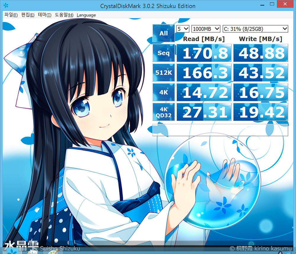 조텍 ZOTAC ZBOX Pico PI320 사용 후기 -67.jpg