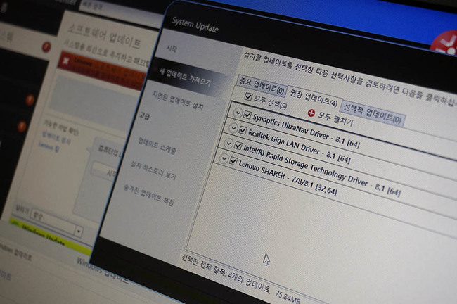 PC업그레이드-12.jpg