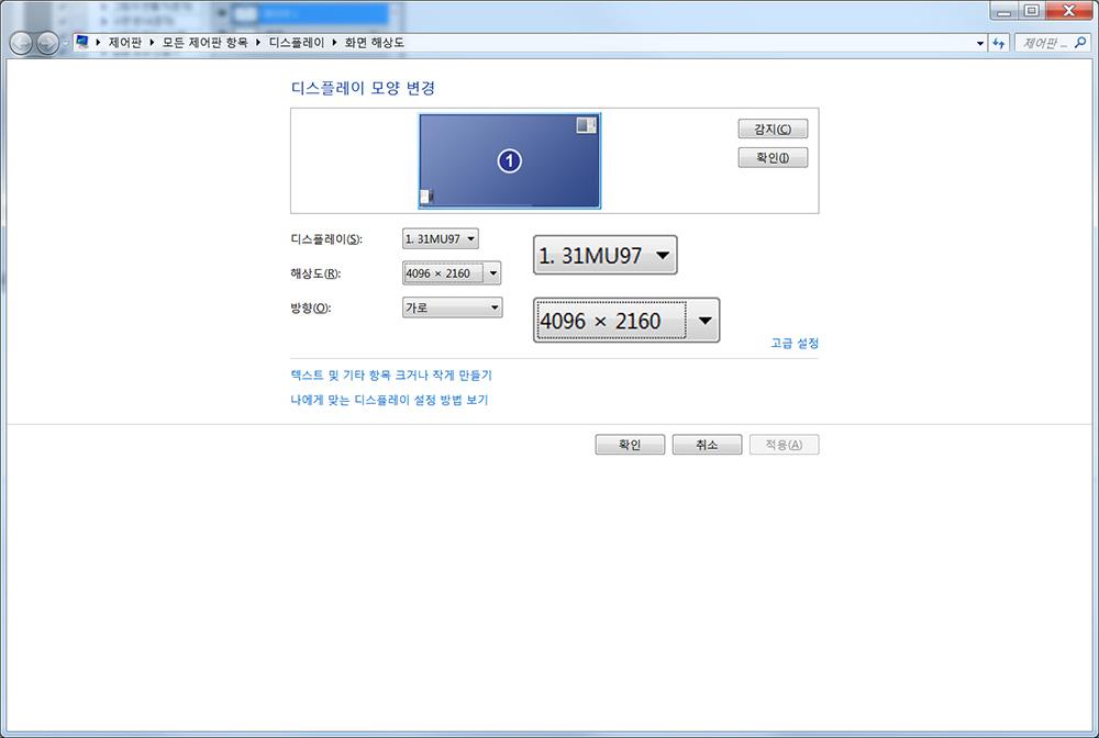 조텍 GTX960 D5 2GB ZOTAC 그래픽카드 추천 -54.jpg