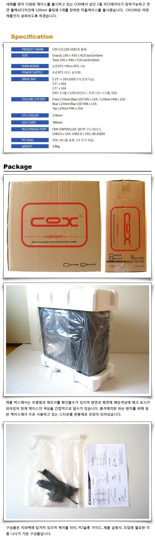 cx_02.jpg