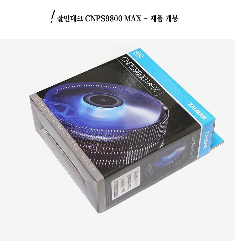 9800_MAX_3.jpg