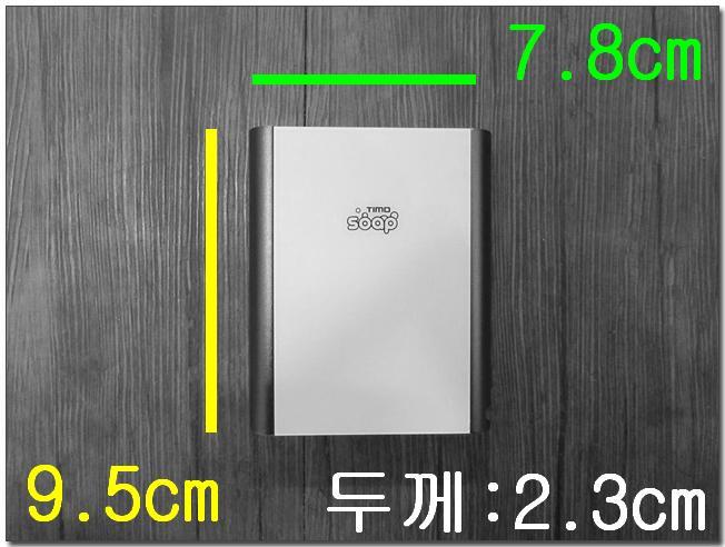 23 제품 크기.jpg