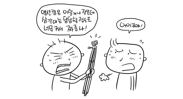 GOPOLE 액션캠 삼각대_03.jpg