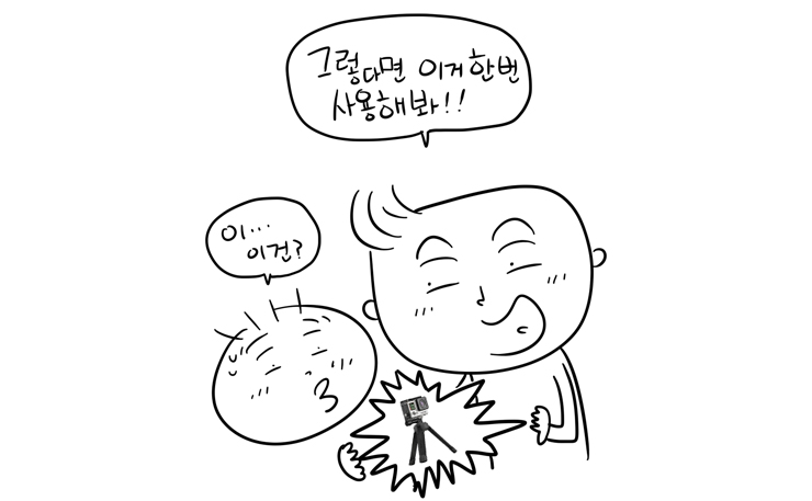 GOPOLE 액션캠 삼각대_04.jpg