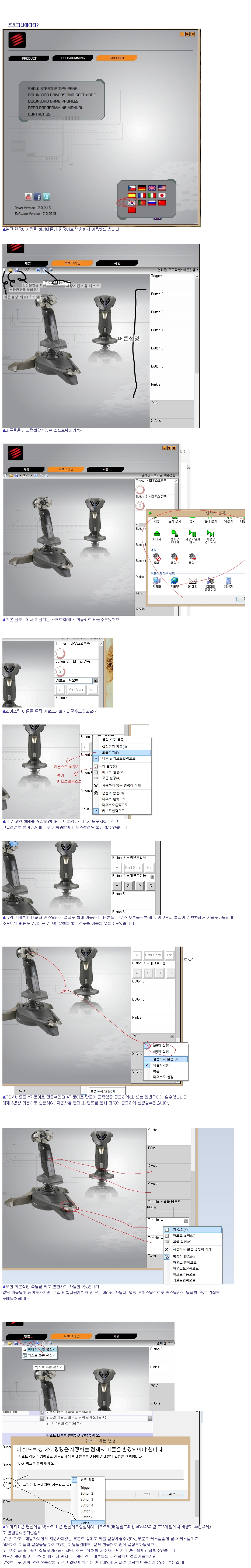포맷변환_7.jpg
