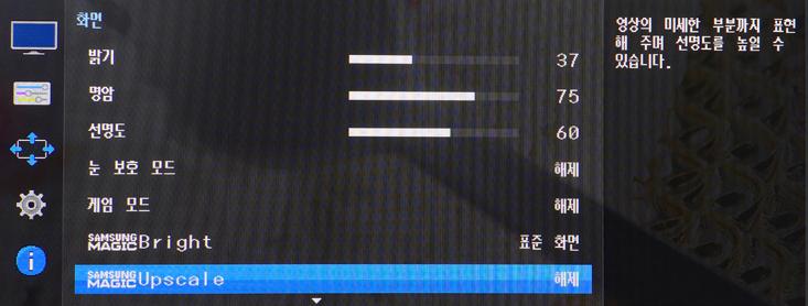 s27e360_review_045_1.jpg