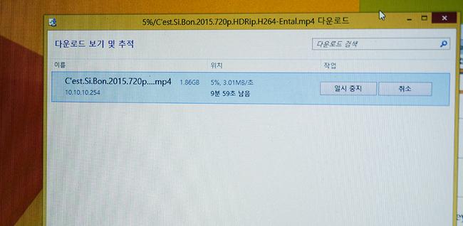 외장 SSD-11.jpg