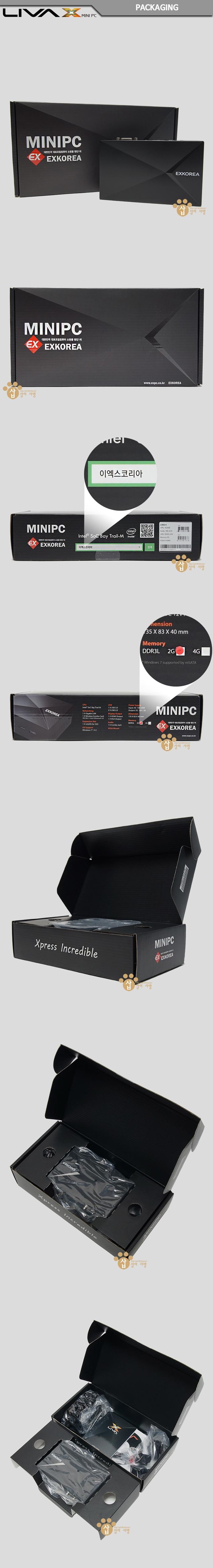 미니PC 패키지리바 X (LIVA X).jpg