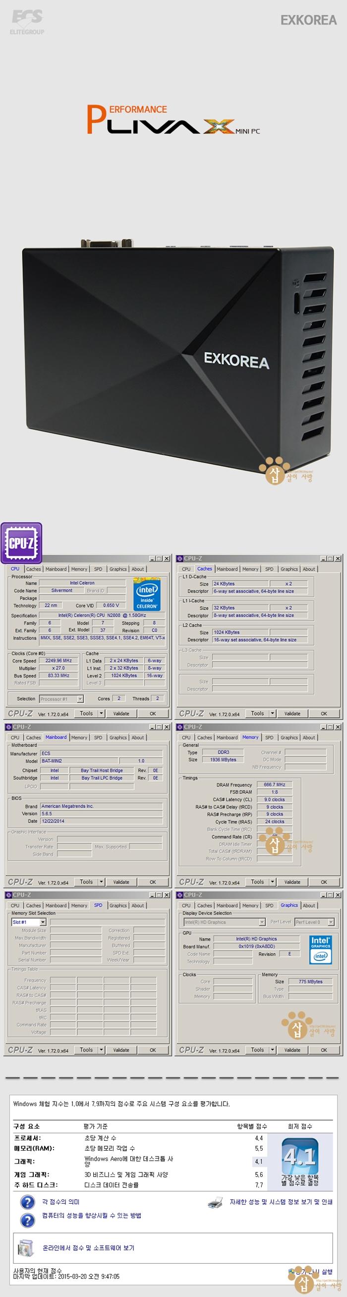 미니PC 추천 성능1 리바 X (LIVA X).jpg