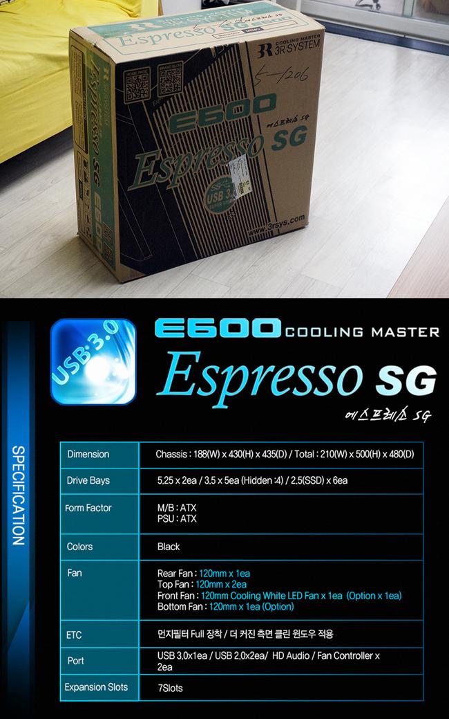 e600-3.jpg