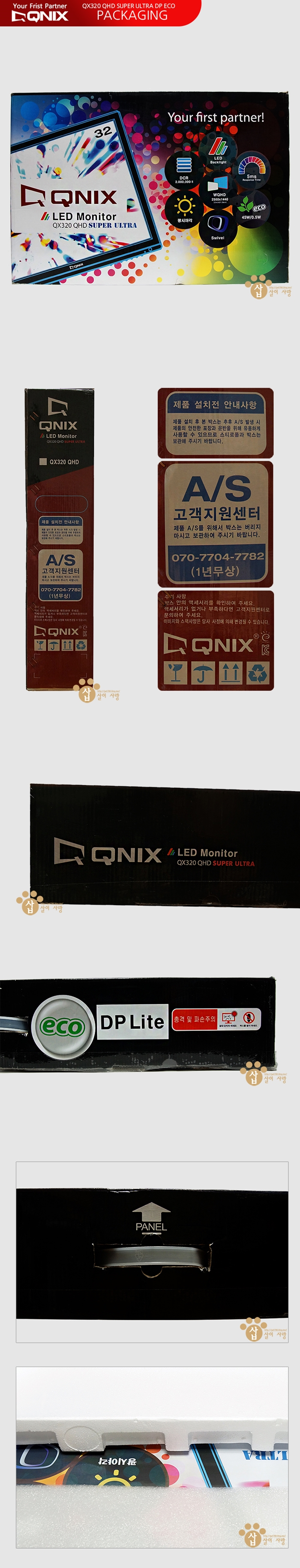 32인치 모니터 추천 패키지 경성GK QX320QHD 슈퍼 울트라 DP ECO.jpg