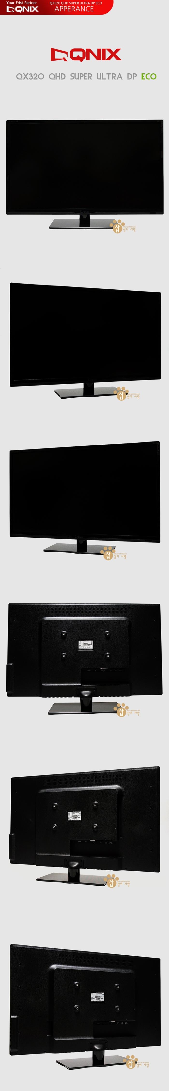 32인치 모니터 추천 외형 경성GK QX320QHD 슈퍼 울트라 DP ECO.jpg