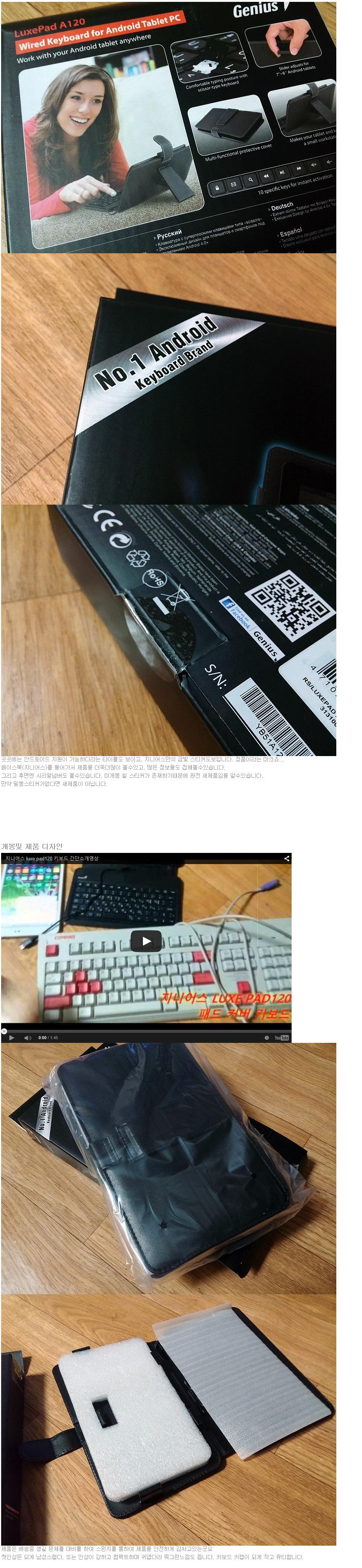포맷변환_3.jpg
