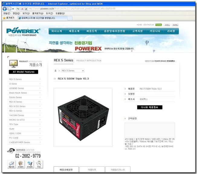 61 홈피 제품 소개.jpg