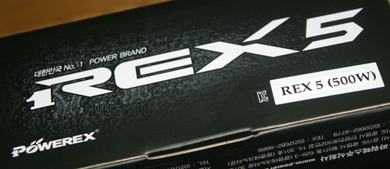 rex5070.jpg