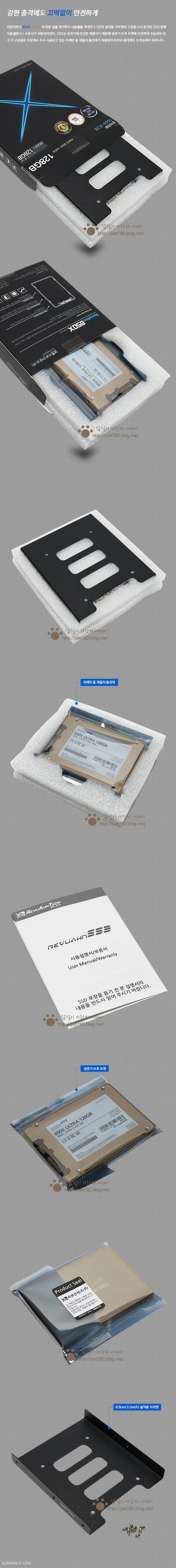 리뷰안테크 SSD 패키지2 850X ULTRA.jpg