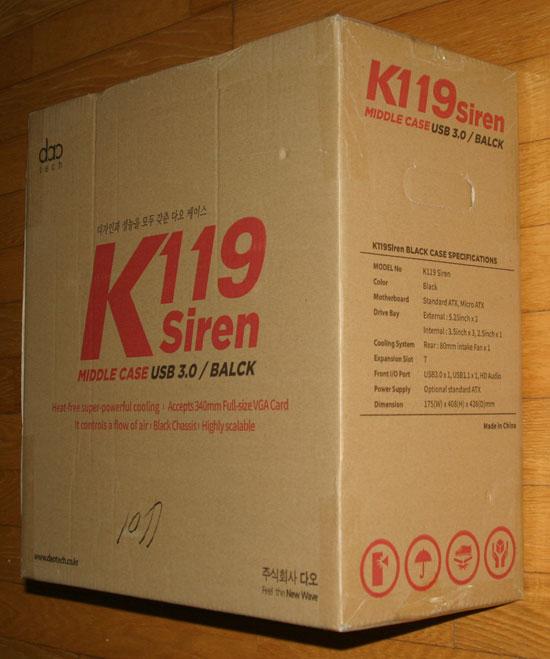 K119001.jpg