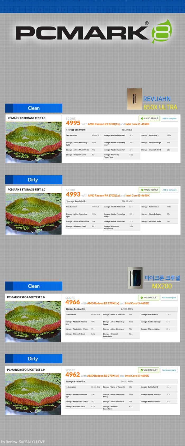 리뷰안 850X ULTRA (울트라) 성능3 SLC 낸드 플래시 SSD 추천.jpg