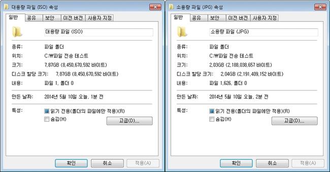 4.파일전송 & 압축.jpg