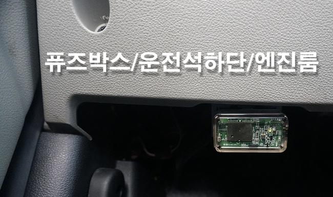 차량진단기-8.jpg