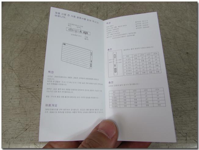 18-1 한글 부분.jpg